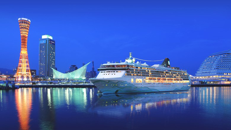The Norwegian Spirit has been moved from Asia to Europe.