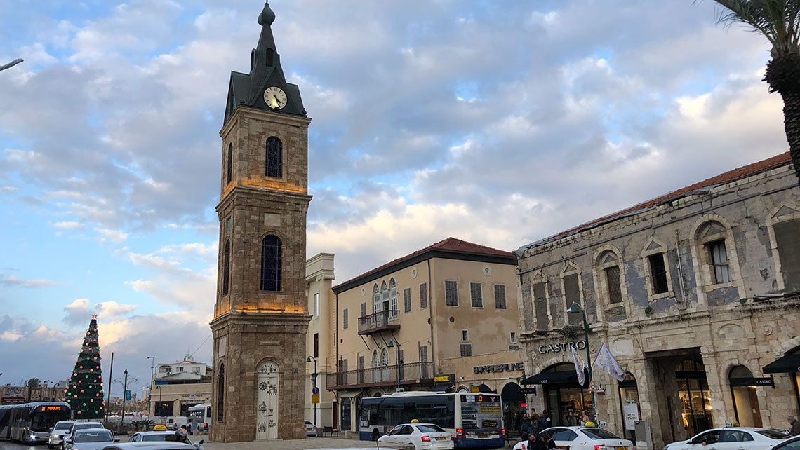 The Jaffa Clock Tower.