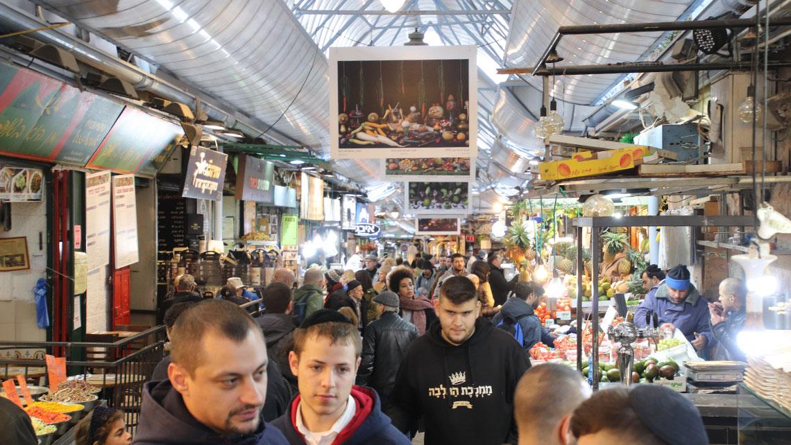 Jerusalem's Mahane Yehuda Market.