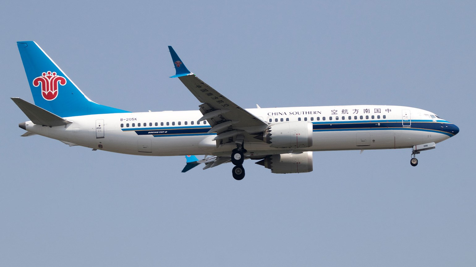 China Southern Boeing 737 Max 8