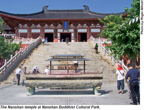 The Nanshan temple at Nanshan Buddhist Cultural Park.