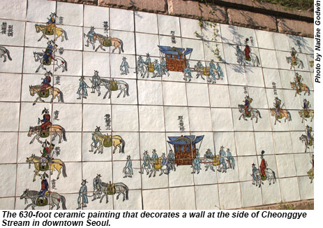 The 630-foot ceramic painting that decorates a wall at the side of Cheonggye Stream.