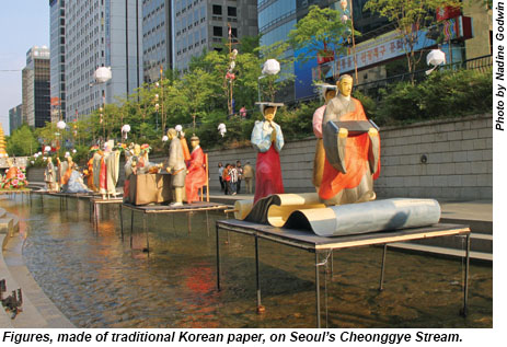 Paper lanterns on Cheonggye Stream.