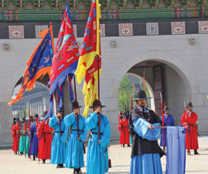 Korea-GuardCeremony-GyeongbokPalace300