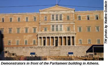 Greece parliamant