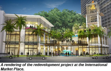 International Market Place rendering