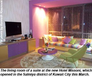 Hotel Missoni suite living room