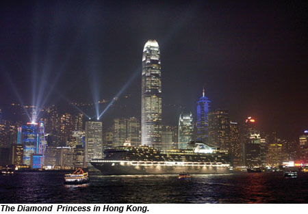 Diamond Princess Hong Kong