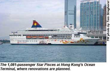 HongKong-StarPisces-TS