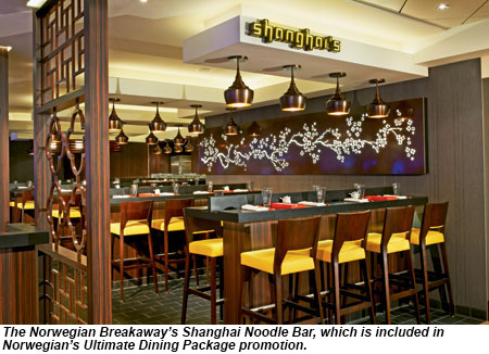 Norwegian Breakaway's Shanghai Noodle Bar