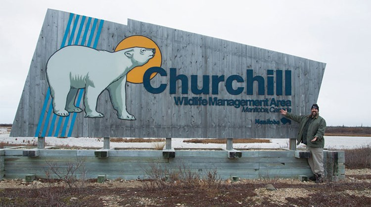 The Churchill Wildlife Management Area.