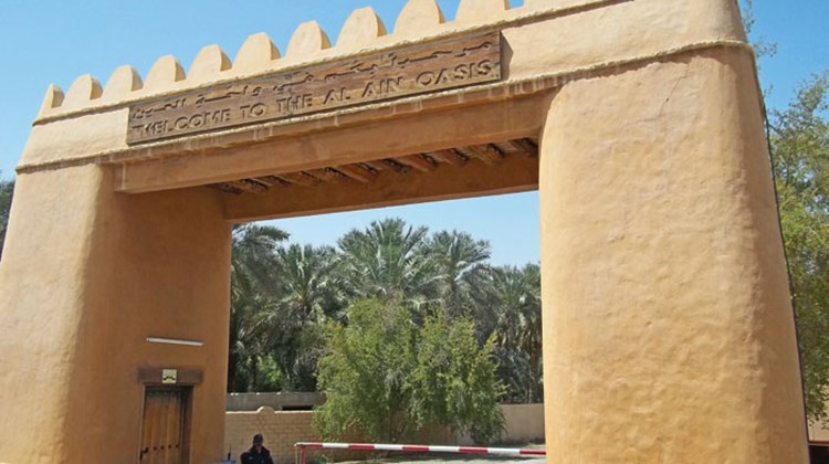 Entrance to the Al Ain Oasis, on the Omani border.