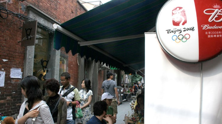 Shanghai's Taikang Lu area is bustling with galleries, fashion boutiques and cafes.