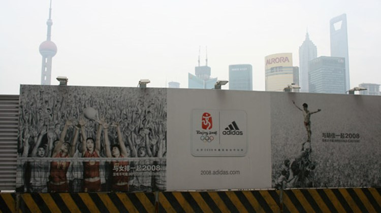 An Adidas ad for the Beijing Olympics along the Bund in Shanghai.