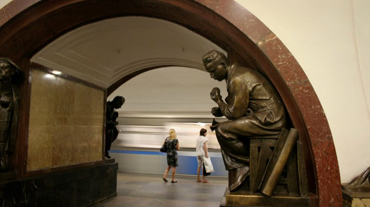 Moscow's central Revolution Plaza subway station