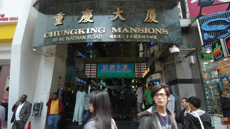 The entrance to Chungking Mansions on Nathan Road in Kowloon, Hong Kong.