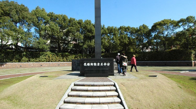 A black column marks ground zero below where an atomic bomb detonated above Nagasaki.