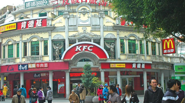 Colonial-style architecture -- and KFC -- are the first things to greet visitors arriving at Gulangyu island.