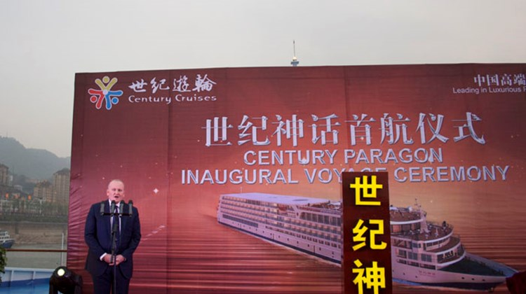 Guy Young, president of Uniworld Boutique River Cruise Collection, which signed a charter agreement with Century, speaks at the launch ceremony of the Century Paragon in Chongqing.