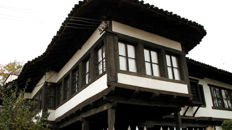 The exterior of the ethnographical museum in Peja, Kosovo.