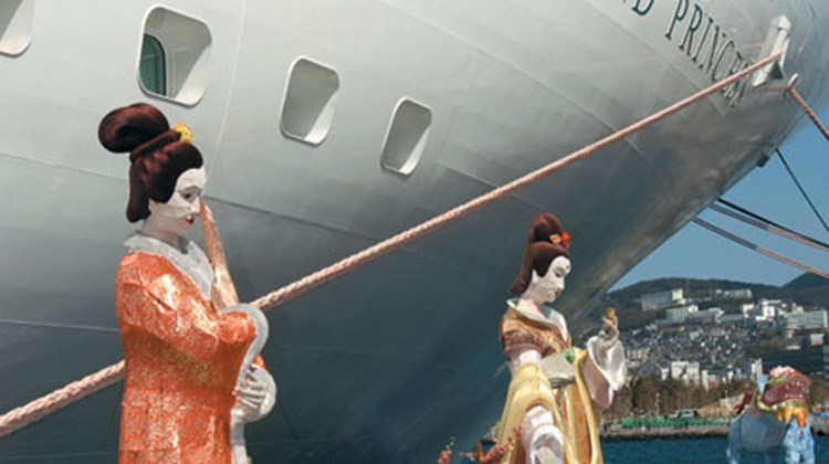 The ceremony for Princess' Diamond Princess incorporated traditional Japanese elements.